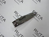 Silver книпсер (кусачки) для ногтей
