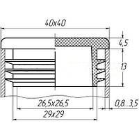 Заглушка 40Х60 мм пластиковая прямоугольная для профильной трубы плоская белая