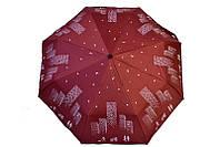 Женский  зонт с рисунком