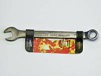 Ключ рожково-накидной King Roy 7мм