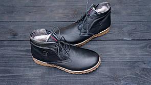 Зимние ботинки для мальчика ,черного цвета,размер 35-39