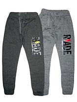 Утеплённые спортивные брюки для мальчика, Sincere, размеры 134-164 арт. LL2181