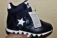 Детская демисезоная обувь для девочки 32-37