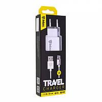 Зарядка сетевая для iPhone Inkax CD-08 1A + кабель Apple LIGHTNING