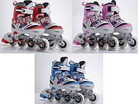 Ролики детские RS16011, размер M35-38