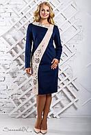 Эксклюзивное синее платье из новой коллекции 50-56р