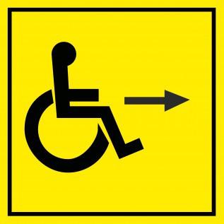Наклейка Направление движения колясок вправо
