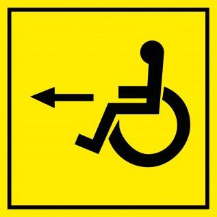 Наклейка Направление движения колясок влево