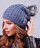 Женская вязаная шапка с меховым бубоном (303 mrs), фото 5