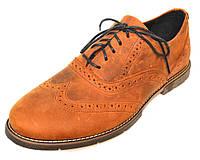 Большой размер. Туфли мужские кожаные коричневые янтарные броги Rosso Avangard BS Felicete Brown SE