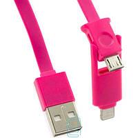 USB -Lightning шнур для iPhone 5/5s + micro USB розовый