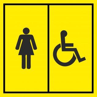 Наклейка Туалет для женщин для инвалидов