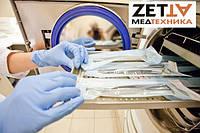 ДЕРЖАВНІ САНІТАРНІ НОРМИ ТА ПРАВИЛА  «Дезінфекція, передстерилізаційне очищення та стерилізація медичних виробів в закладах охорони здоров'я»
