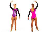 Купальник гимнастический для выступлений детский черный-розовый UR  (RUS-32-38,122-152см)