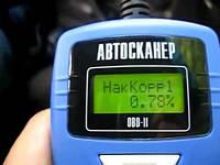 "Автосканер ""Сканматик"" OBD2 СКОБД2"