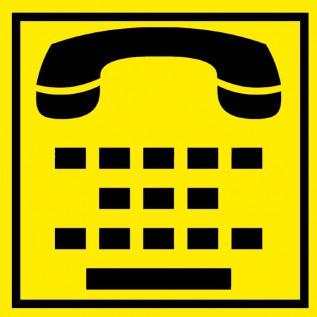 Табличка Телефон для людей с нарушением слуха