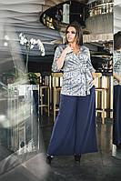 Модный женский брючный костюм 03586
