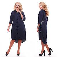 Платье  Евгения темно-синее, фото 1