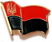"""Значок """"Прапор УПА"""""""