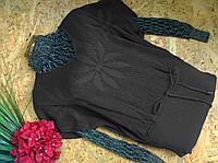 Пуловер джемпер 1205 графит 44-50р