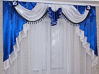 Ламбрекен из атласа на карниз 2.5м. №38 Синий