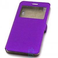 Чехол-книжка Modern с окном LENOVO A7000 K3 Note Фиолетовый
