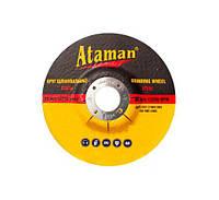 Круг зачистной Ataman 27 14А 125 6,0 22,23 (65026-00/40-131)