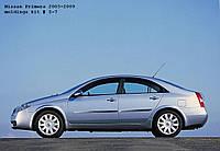 Молдинги на двери Nissan Primera P12 2001-2008