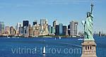 Блиц-тур Нью-Йорк 5 дней/4 ночи - экскурсионный тур в США, фото 5