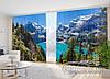 """ФотоШторы """"Летний вид на озеро в Альпах"""" 2,7м*3,5м (2 полотна по 1,75м), тесьма"""