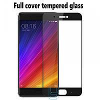 Защитное стекло Xiaomi Mi5s Full Screen black тех.пакет