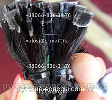 Натуральне волосся для нарощування на капсулах 75 см