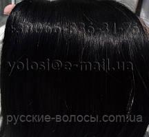 Натуральне волосся для нарощування на капсулах. Чорні 75 см