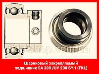 Шариковый закрепляемый подшипник SA 208 /UY 208 SYH (FKL)