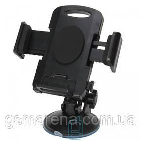 Держатель для планшета 7-11 дюймов ZYZ-139 360°
