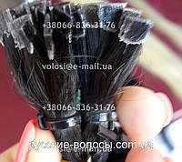 Натуральные волосы для наращивания на капсулах 80 см
