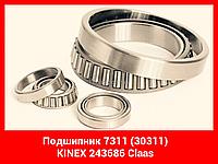 Подшипник 7311 (30311) KINEX 243686 Claas
