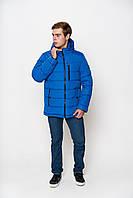 Мужская зимняя голубая куртка М-63