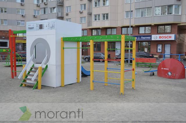 Горка для малышей в виде стиральной машины