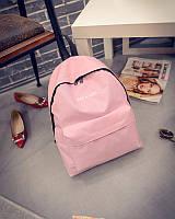 Жіночий рюкзак рожевий з написом 920, фото 1