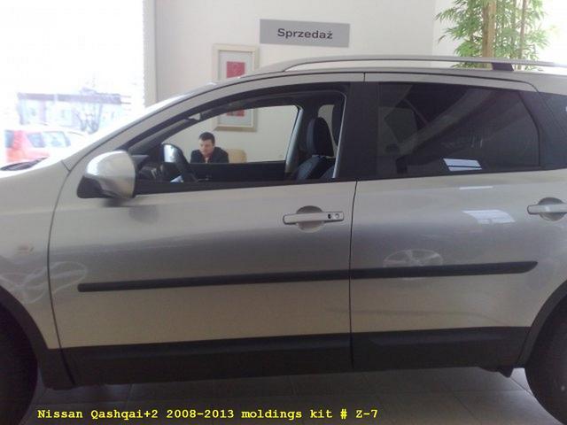 Door moldings  Nissan Qashqai +2 2008-2013 Z-7