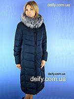 Пальто женское длинное на тинсулейте Symonder 7090 (48-56) Пуховик Peercat, Hailuozi, Mishele, Clasna, Damader