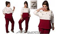 Женский костюм: кофта и брюки (размеры 52-64)