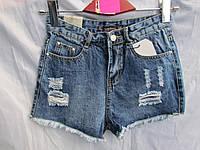 Шорты джинсовые женские 25-30 003