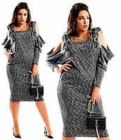 Платье с мехом и карманами, серое. Р-ры: 48-50, 52-54.