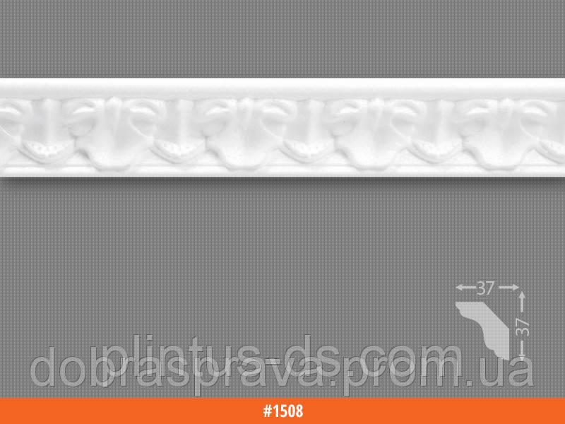 Плинтус потолочный 1300мм (130 штук)