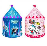 Детская игровая палатка Домик M 3529 Frozen (Фроузен), Hello Kitty