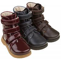 Ботинки Ortofoot О-721 лечебно-профилактические, ортопедическая обувь для детей, демисезонные