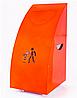 Урна для мусора Оранжевая