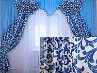 """Комплект ламбрекен  со шторами  из ткани """"Блэкаут"""" Код 063лш097, фото 1"""